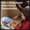 Homeschooled Mama Homeschooling